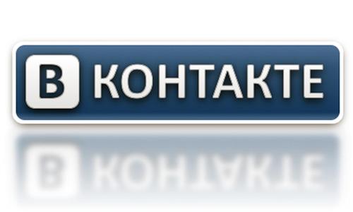 """группа вконтакте магазина """"детский сад"""""""