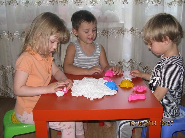 домашний детский сад УЛЫБКИ