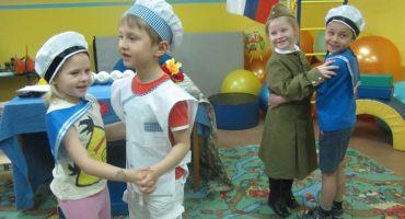 Сценарии день города в детском саду