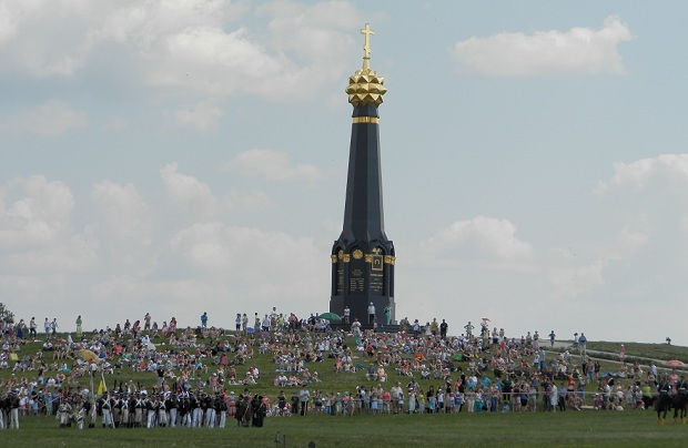 праздник в Бородино