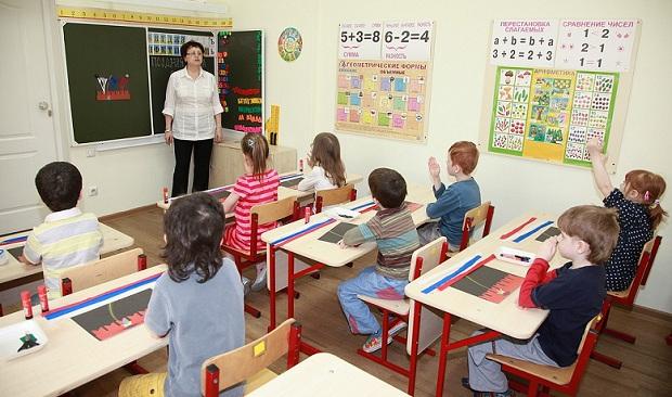 Детские сады вао гугъл - 50535