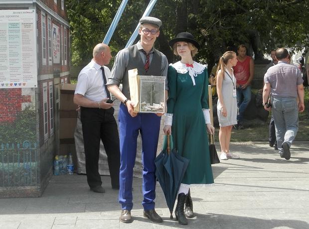 праздник англии в москве