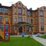 Частный детский сад при школе ПРЕМЬЕРСКИЙ ЛИЦЕЙ