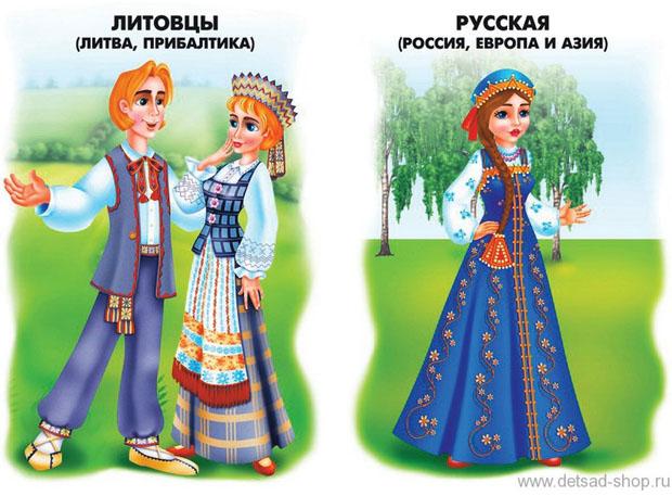 День россии сценарий для детей
