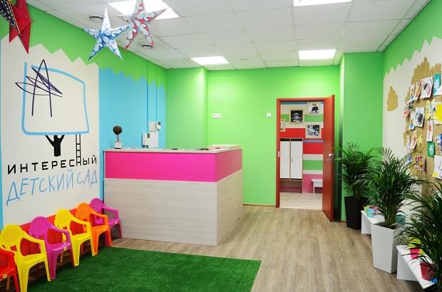 интересный детский сад