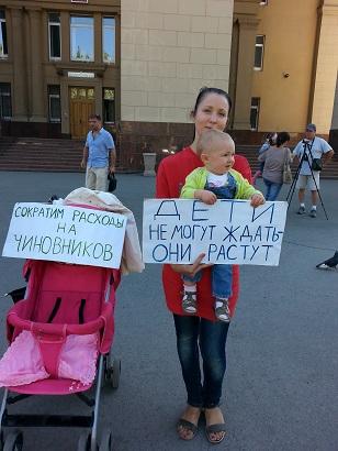 пикет в Волгограде