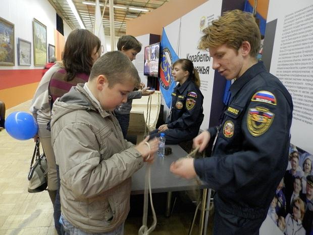 фестиваль русского географического общества