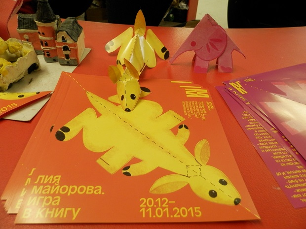 выставка Лии Майоровой