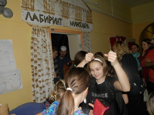 вальдорфская школа