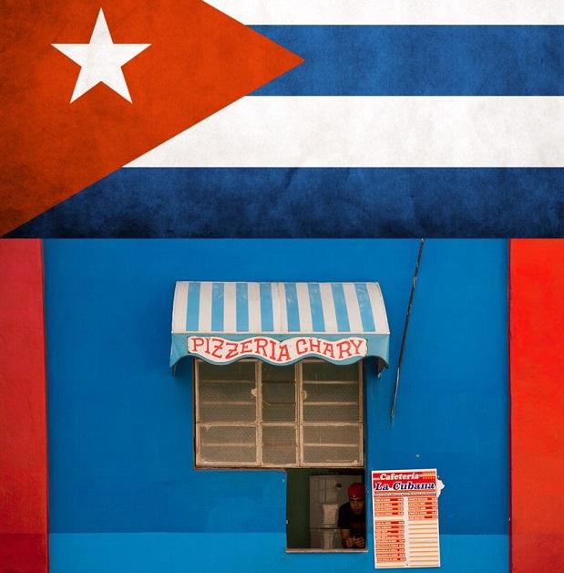 кубинский праздник
