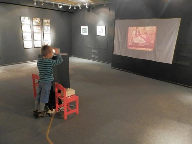 выставка карлсон