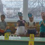 ПДД в детском саду