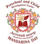 Англоязычный частный детский сад MANDARINA DAY