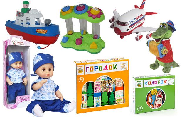 магазин игрушек деский сад