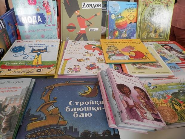 книги россии