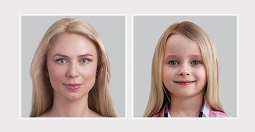 одно лицо