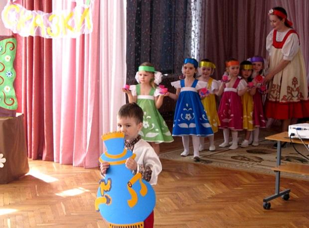 день семьи в детском саду