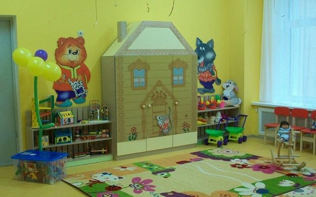 детский сад Возрождение
