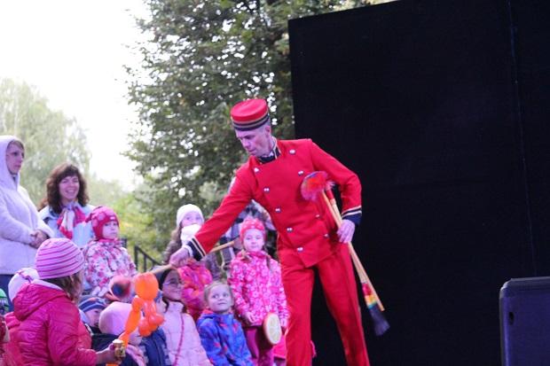 сlownfest
