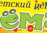 Детский центр СЁМА Зеленоград