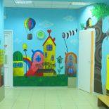 Детский развивающий центр СОЛНЕЧНЫЙ ГОРОД
