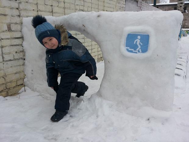 снежная фигура