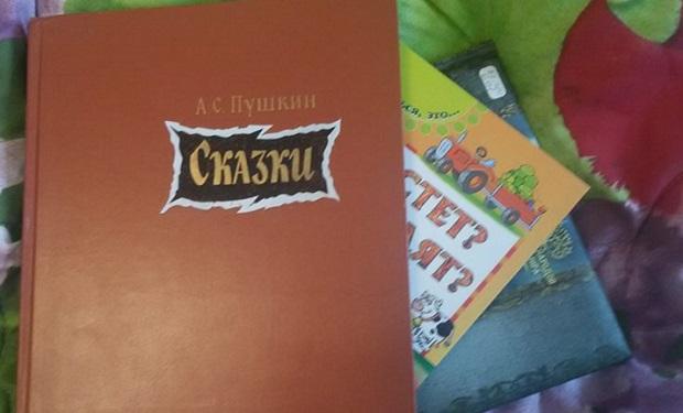 книги в детском саду