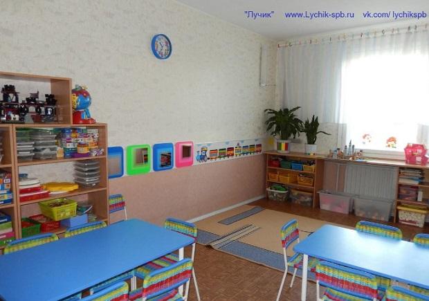 детский сад ЛУЧИК