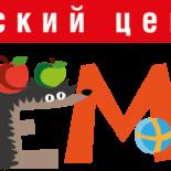 "Детский центр ""СЁМА плюс"" Зеленоград (корпус 2033)"