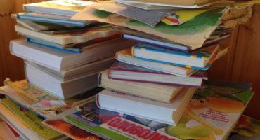 детский сад библиотека