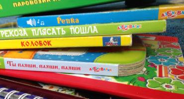день знаний в детском саду