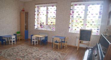 детский сад мишутка
