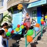 Детский центр ИЗУМРУДНЫЕ КЛЮЧИ
