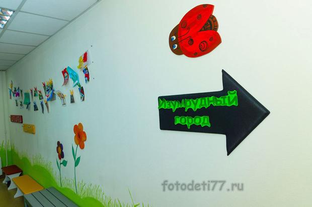 """Детский центр """"Изумрудные ключи"""""""