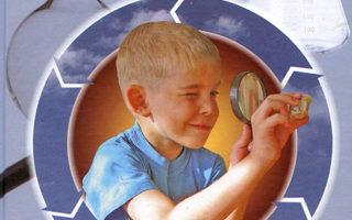 Лаборатория в детском саду и дома + DVD диск