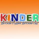 """Детский сад """"Kinder"""""""