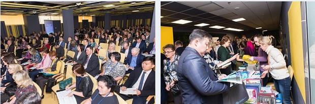 конференция руководителей ДОУ