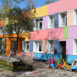 Центр творческого развития детей «SET Land»