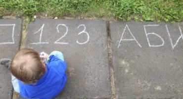 конспект занятий по математике детский сад
