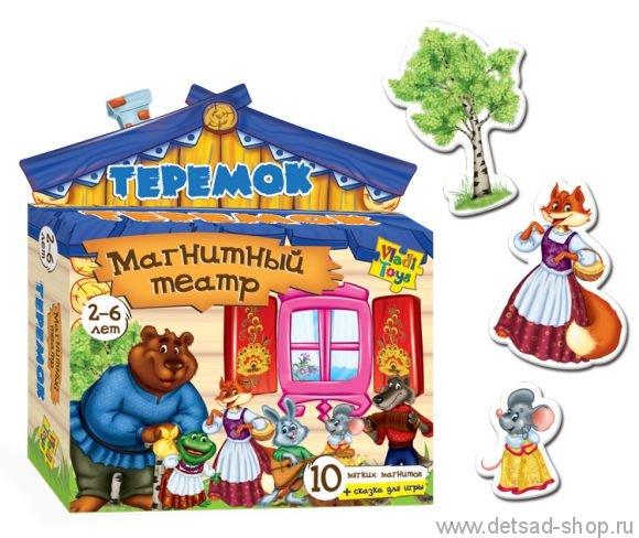 театра в детском саду