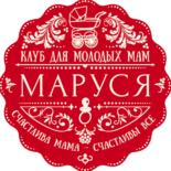 """Клуб для мам и детей """"Маруся"""""""