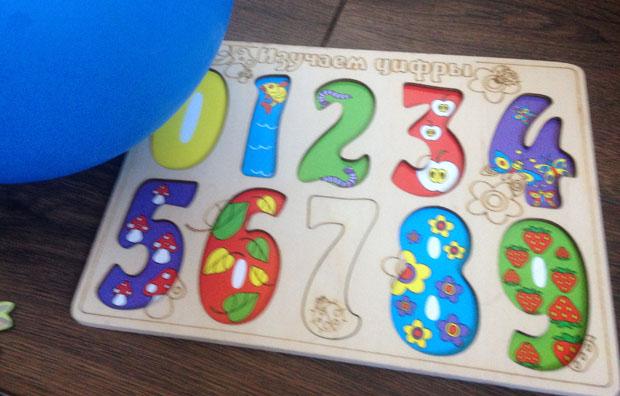 математика детский сад