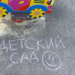 deti-club.ru_6703