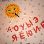 1deti-club.ru-detsad