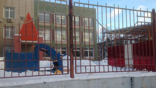 детский сад после 7-ми лет