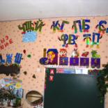 deti-club.ru-detsad