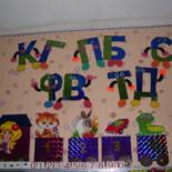 deti-club.ru-logoped-2