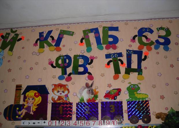 логопед в детском саду уголок