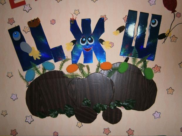логопед в детском саду