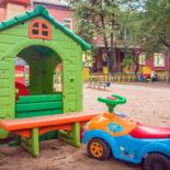 """Частный детский сад """"Счастливое детство"""""""